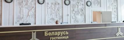 14hotel_belarus_vas_tutby_phsl_20140327_img_2878_jpg
