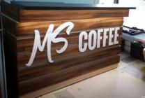 Барная стойка производство Трейд-Лайн-Дизайн кофе