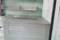 магазин ТЦ ЭКОБАЗАР 11